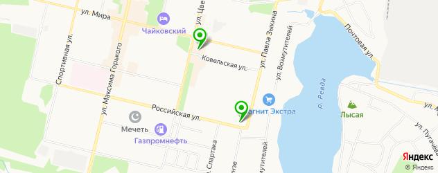 рестораны с танцполом на карте Ревды