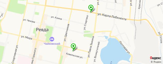 банкоматы с функцией приема наличных на карте Ревды