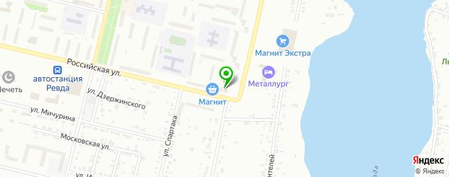 русские рестораны на карте Ревды