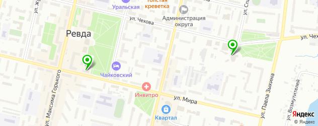 бары с танцполом на карте Ревды
