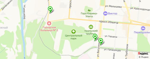 диагностические центры на карте Первоуральска