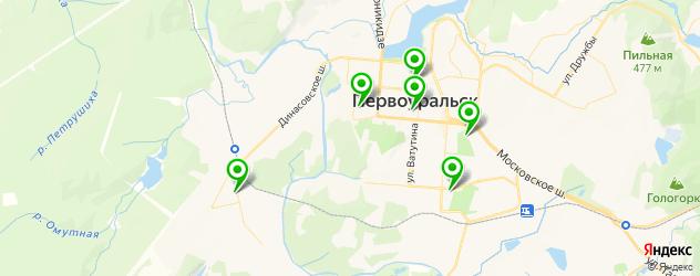 свадебные агентства на карте Первоуральска