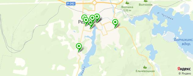 библиотеки на карте Ревды