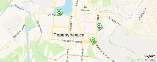 магазины автозвука на карте Первоуральска