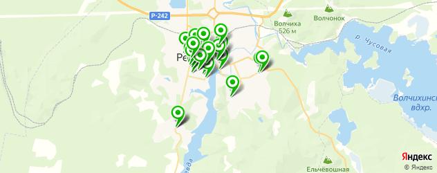 Развлечения на карте Ревды
