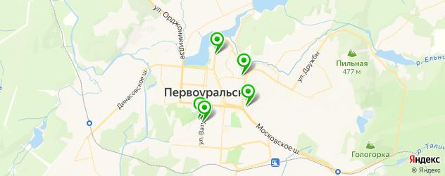 медицинские центры на карте Первоуральска
