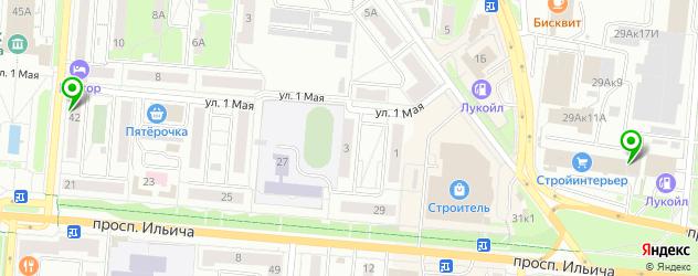 обменные пункты на карте Первоуральска