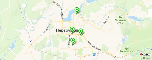 рестораны для дня рождения на карте Первоуральска
