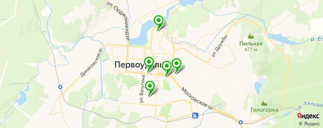 рестораны на карте Первоуральска