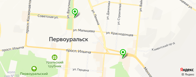 боулинги на карте Первоуральска