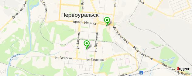 рестораны с танцполом на карте Первоуральска