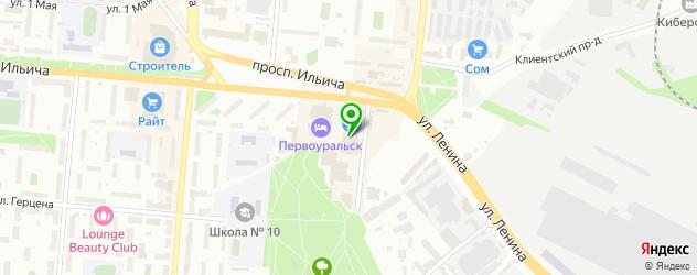 где купить парик на карте Первоуральска