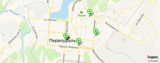школы танцев на карте Первоуральска