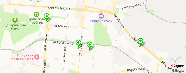 пирсинги салон на карте Первоуральска