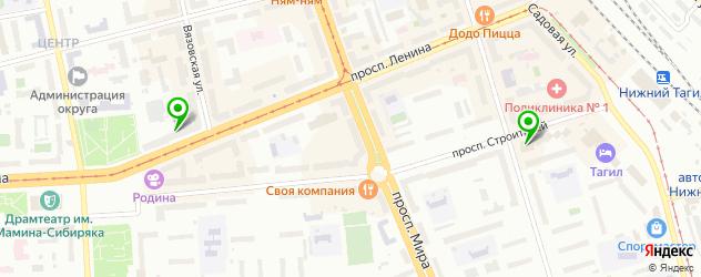 клиники пластической хирургии на карте Нижнего Тагила