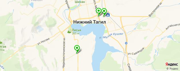 велнесы-клубы на карте Нижнего Тагила