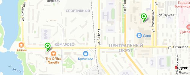 итальянские рестораны на карте Миасса
