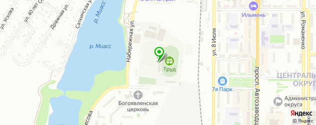 стадионы на карте Миасса