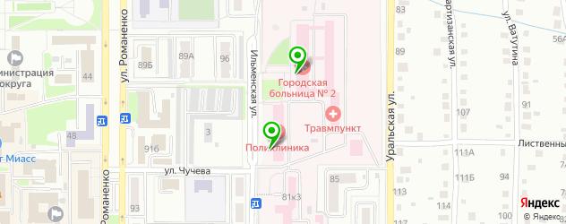 клиники пластической хирургии на карте Миасса
