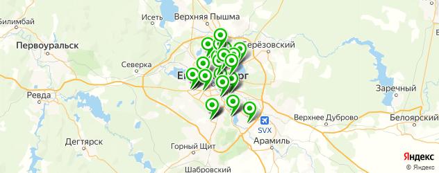 замена масла в вариаторе на карте Екатеринбурга