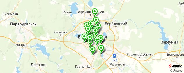 автосалоны на карте Екатеринбурга
