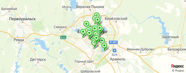 химчистки на карте Екатеринбурга