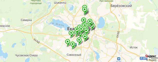 бургеры на карте Екатеринбурга