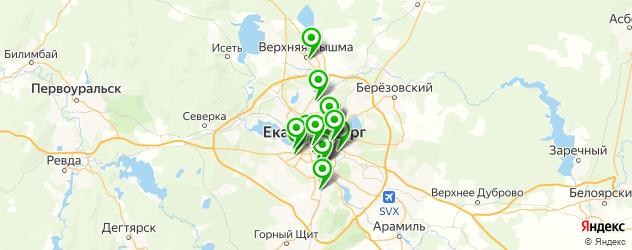 где купить косметику на карте Екатеринбурга