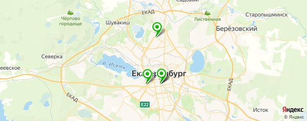 Ремонт проекторов iPhone 7 на карте Екатеринбурга
