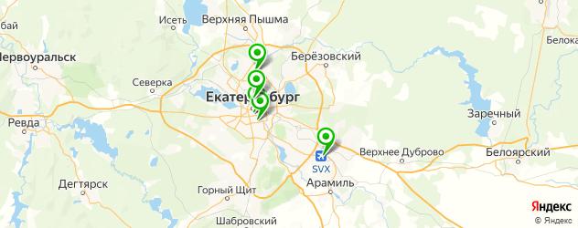 ремонт блендеров на карте Екатеринбурга