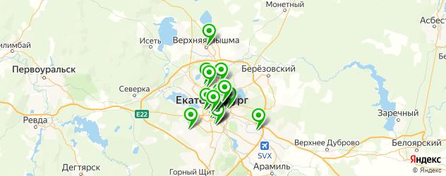 кальянные на карте Екатеринбурга