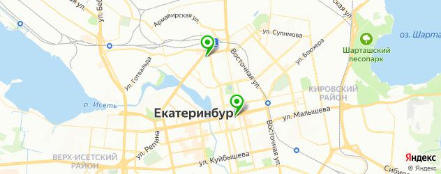 театры оперы и балета на карте Екатеринбурга