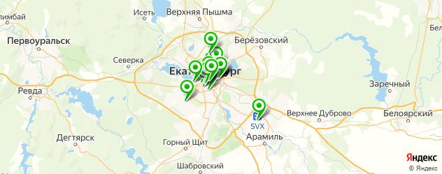 кафе для поминок на карте Екатеринбурга