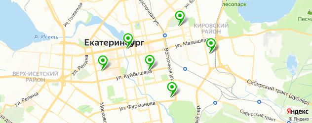 арабская кухня на карте Екатеринбурга