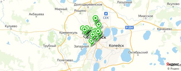 сервисные центры на карте Челябинска