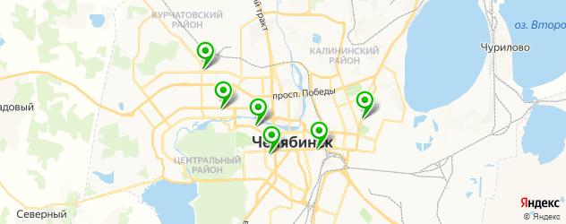 механическая чистка лица на карте Челябинска