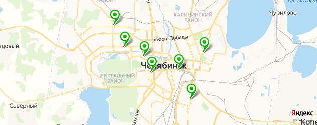 ручная чистка лица на карте Челябинска