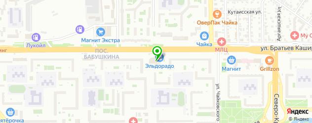 удаление стержневых мозолей на карте Челябинска