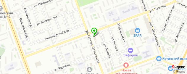 американская пицца на карте Челябинска