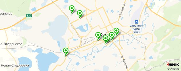 йога-центры на карте Кургана