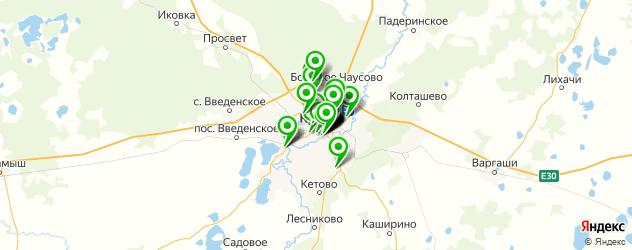 рестораны на карте Кургана