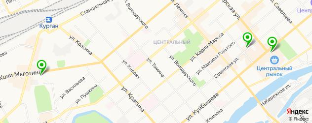 букмекерские конторы на карте Кургана
