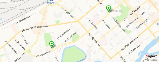 кинотеатры на карте Кургана