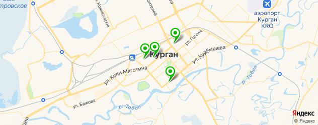 реабилитационные центры на карте Кургана