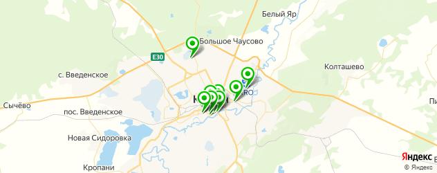музеи на карте Кургана