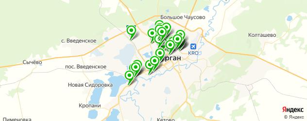 магазины запчастей на карте Кургана