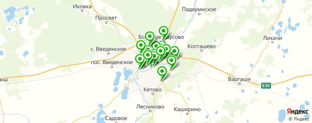 отделения Почты России на карте Кургана
