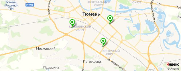 анализ крови на карте Тюмени