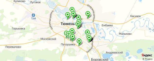 автосалоны на карте Тюмени