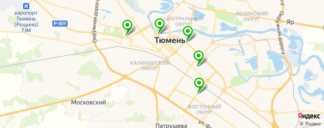 замена стекла смартфона на карте Тюмени